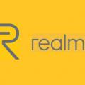 ريلمي